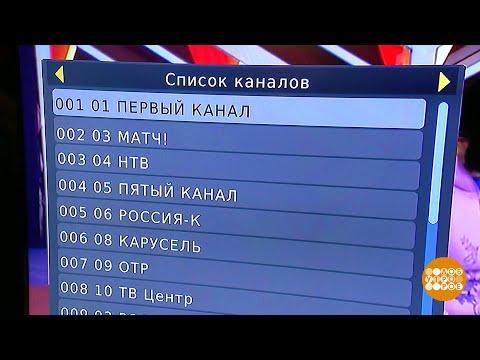 Цифровое телевидение: в будущее - без помех!  31.01.2019