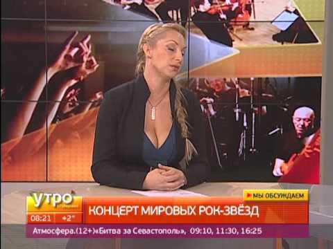 Концерт мировых рок-звезд пройдет в Хабаровске. Утро с Губернией. Gubernia TV