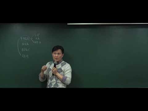 (AICPA)Intermediate Accounting (중급회계)_권오상 회계사