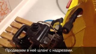 Ремонт шланга высокого давления мойки Kärcher(Если у вас сломалась мойка Kärcher, то это видео именно для вас. Мы покажем как быстро, а главное качественно..., 2015-10-06T10:55:05.000Z)
