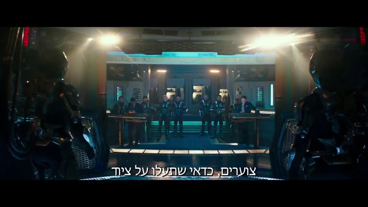פסיפיק רים 2: המרד - טריילר מתורגם רשמי 2 - ג'ון בויגה, סקוט איסטווד