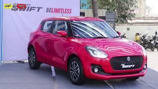 new maruti swift 2018 I Tech And Tips Kannada