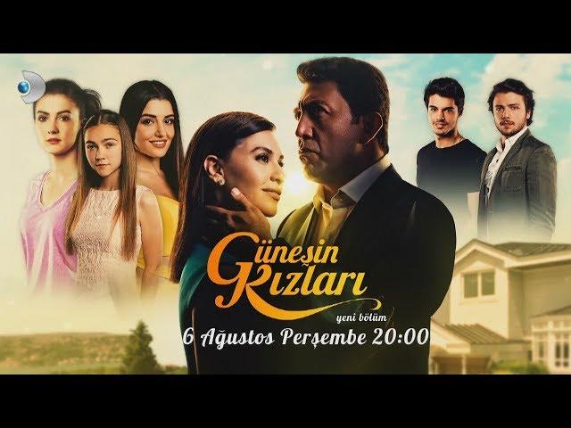 Sunshine Girls - Daughters of Sun (Gunesin Kizlari) Tv Series