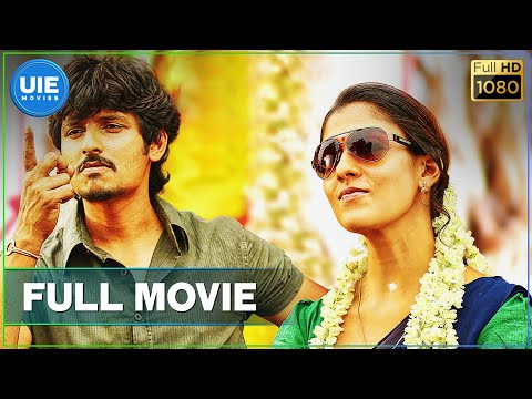 Thirunaal Tamil Full Movie