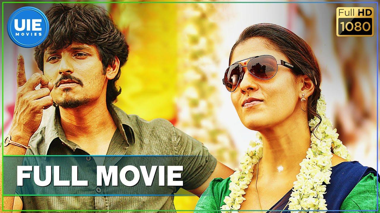 Download Thirunaal Tamil Full Movie | Jiiva | Nayantara | Srikanth Deva