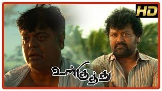 Ulkuthu Tamil Movie Scenes | Sharath seeks Dinesh's help | Bala Saravanan