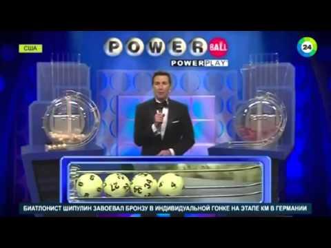 Неслыханная удача: лотерея сделала американца миллиардером