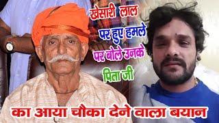 Khesari Lal Ke Pita Mangru Yadav Sudhir Singh MahaMukabla.||खेसारी के पिता मंगरु यादव Vs सुधीर सिंह