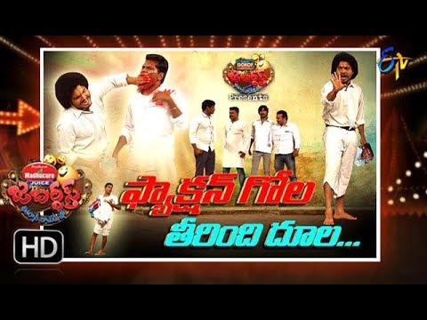 Jabardasth | 11th October 2018 | Full Episode | ETV Telugu