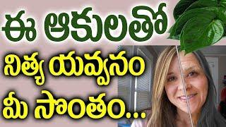 మగవారిలో ఎదురయ్యే ప్రధాన సమస్య నుండి బయటపడాలంటే.. I Telugu Health Tips II Mana Health