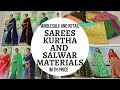 Wholesale and Retail Synthetic Sarees Shopping || Chudithar Material and Readymade Top in Coimbatore