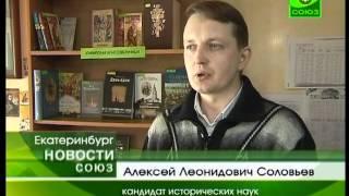 Православная библиотека Екатеринбурга