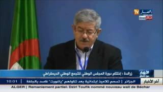 أحمد أويحي : الأرندي ليس ناكرا للجميل .. دعمنا لرئيس الجمهورية وقراراته سيتواصل