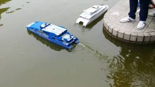 1:40 RC Cotaijet Austal 47.5m High Speed Catamaran 2