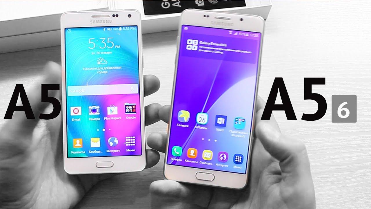 Samsung A5 2016 Года - Первые Впечатления + Мини Сравнение c A5 2015
