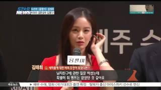 Kim Tae Hee talks abiut her wedding rumor with Rain (김태희, 비와의 계속된 결혼설에 첫 심경 공개.. 진실은?)