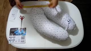 Обзор подушки для кормления