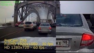 Виды видеорегистраторов. Знакомство с ProCam ZX6. Говорит Эксперт.(http://spb-tuning.ru Подробно о модели ProСam ZX6. О качестве видеосъемки. О том, что входит в комплектацию данной модели..., 2013-04-02T06:08:06.000Z)