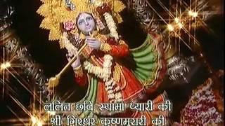 Aarti Kunj Bihari Ki By Anuradha Paudwal Aarti with Subtitles [Full Song] - Mere Gham Shyam
