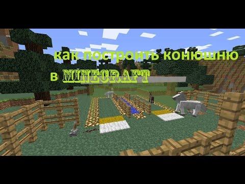 Дубовый забор | Как сделать в Майнкрафт