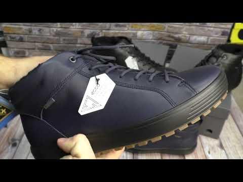 ECCO SOFT 7 TRED 450304. Мужские зимние ботинки #Ecco #ECCOSOFT7TRED