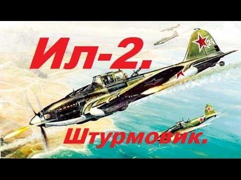 Интересные моменты в Ил 2 Штурмовик Битва за Сталинград на сервере BERLOGA. (Il 2 Bos, Ил2 БЗС).