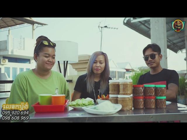 នេនទុំ&Serey&Lok Ta  ភ្លក់កាពិកផាវ&សៀងឆា និង ច្រៀងផ្ទាល់.Nen Tum2020