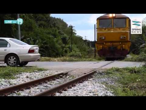 หวาดเสียว! เผยวินาทีเฉียดตายรถไฟเกือบขยี้เก๋ง