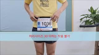 단순형 레이스벨트 소개동영상(16-ex26, G마켓 등…