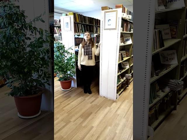 Изображение предпросмотра прочтения – ПолинаГаврилова читает произведение «Silentium» Ф.И.Тютчева
