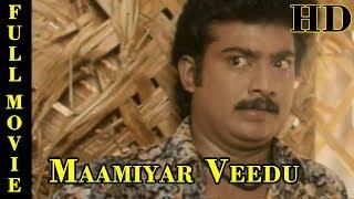 Maamiyar Veedu Full Movie Comedy HD