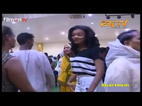 Holiday Celebration (Live from Kahartum-Sudan P.5)