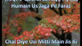 SAJNA MAIN GHUMA DE AZAB WICH....BY PRINCE44.wmv
