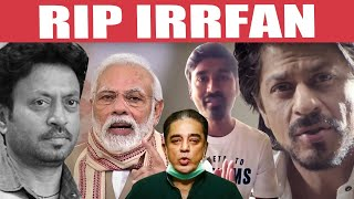 Kamal, Dhanush , Sharukh Khan, Modi Pay Last Respect to Irfan Khan | RIP