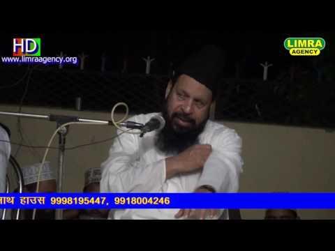 Maulana Ubaidullah Khan Azmi Part 1 23 April 2017 Jugdeeshpur HD India