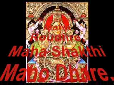 Mahalakshmi astakam by Bombay sisters