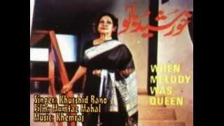 Dil Ki Dharkan Bana Liya-Khurshid Bano-Mumtaz Mahal (1944).flv