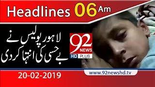 News Headlines | 6:00 AM | 20 February 2019 | 92NewsHD