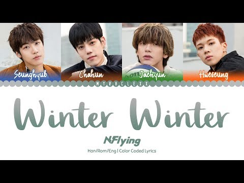 N.Flying (엔플라잉) - Winter Winter Lyrics [Color Coded-Han/Rom/Eng]
