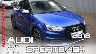 Ауди А1 (2018 Audi A1 Sportback) маленький спортбэк от Ауди