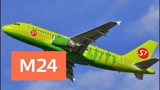 Стали известны новые подробности аварийной посадки самолета S7 в Черногории Москва 24