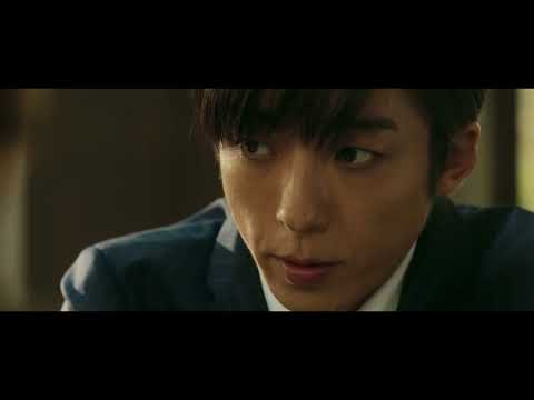 Recall (Soratobu taiya) theatrical trailer - Katsuhide Motoki-directed movie