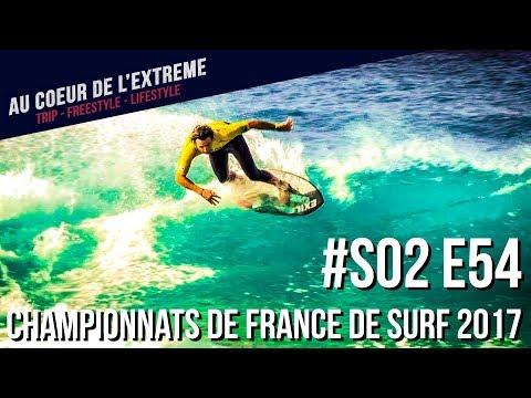 ACDE 54 CHAMPIONNAT DE FRANCE DE SURF 2017