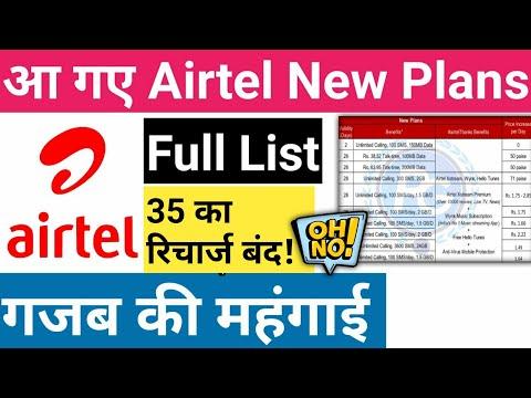 airtel-new-plan-list-3-december-2019,-airtel-plans-increased,-airtel-new-plan-list-3-december-2019