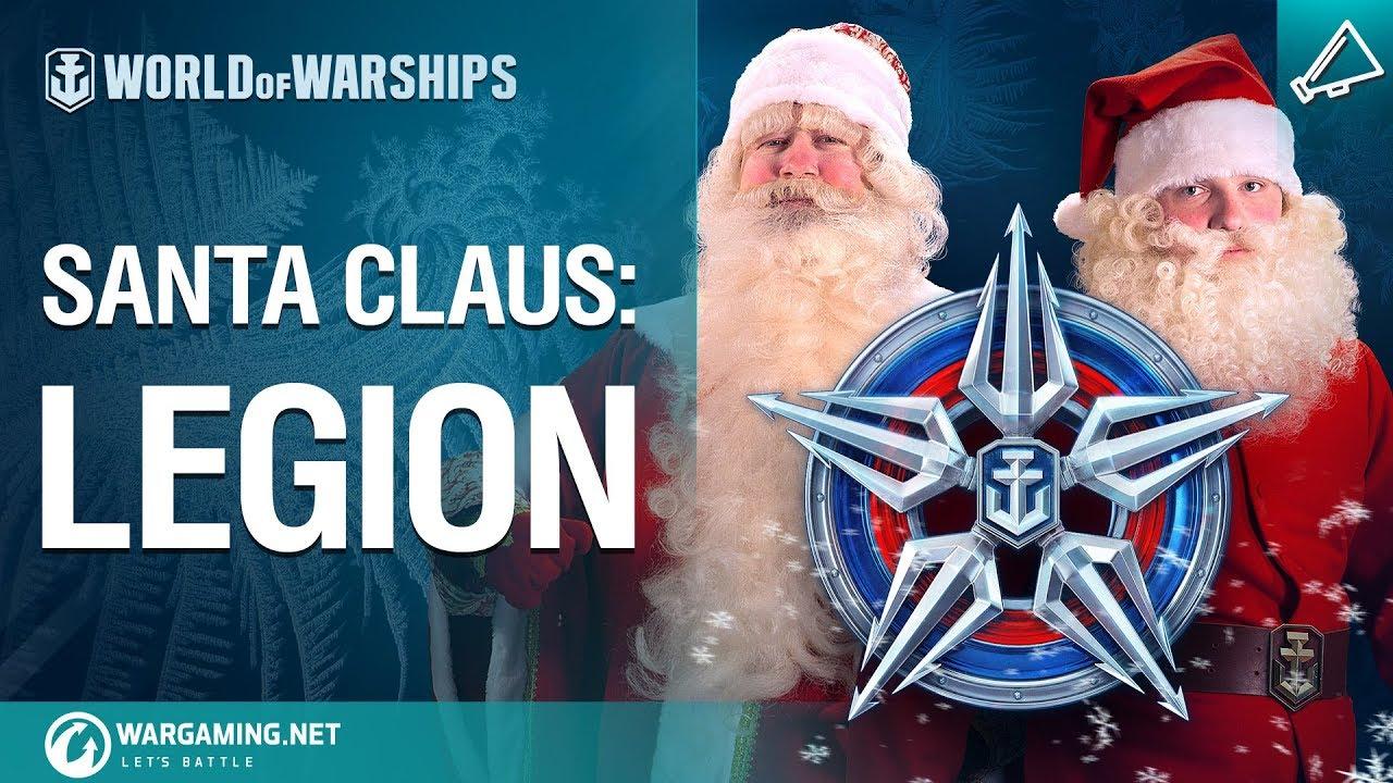 World of Warships – Santa Claus Legion: Get Gifting!