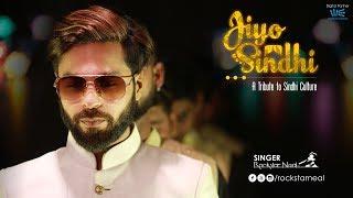 Jiyo Sindhi Song , A Tribute To Sindhi Culture , Sindhi Anthem , Rockstar Neal