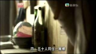 華人移民史 CH01 part 3