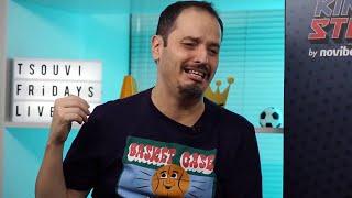 KINGBET STORIES LIVE ep3: Η πρώτη φορά στο γήπεδο! - Αλέξανδρος Τσουβέλας