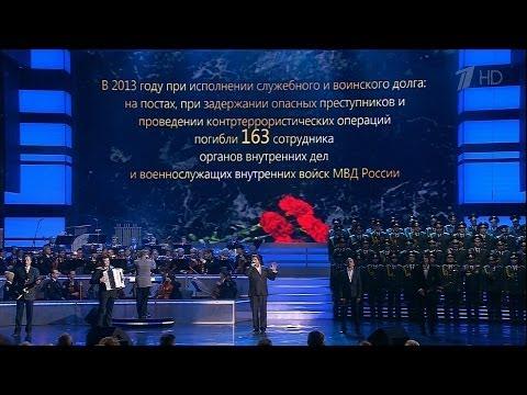 Любимый звонит - Я служу России слушать онлайн трек