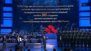 Рождество - 'Так хочется жить'. Концерт 'День полиции России' 10.11.2013